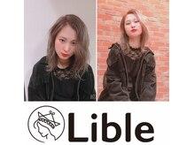 リブル 西葛西(Lible)