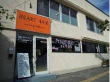 ハートヘアー(Heart Hair)