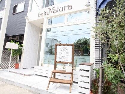 ヘアーナチュラ(hair Natura)の写真