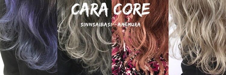 カラコレ 心斎橋店(Cara Core)のサロンヘッダー