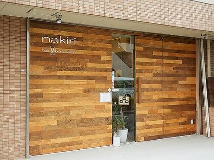 ヘアーアンドボディサロン ナキリ(nakiri)の写真