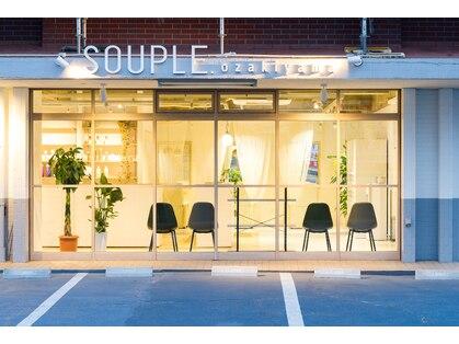 スープル オザキヤマ(SOUPLE.ozakiyama)の写真