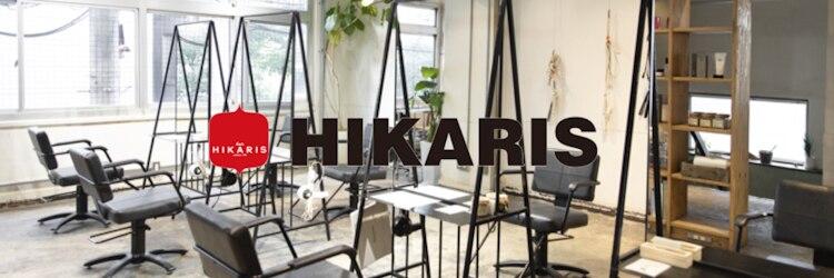 ヒカリス 中崎店(HIKARIS)のサロンヘッダー
