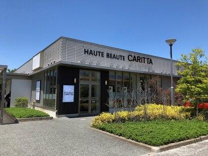 オート ボーテ カリッタ 名古屋(HAUTE BEAUTE CARITTA)の写真