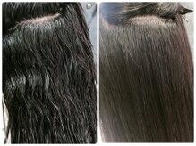 髪質改善&縮毛矯正専門だからできる独自の【縮毛矯正サプリメント】