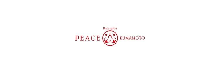 ピース クマモト(PEACE KUMAMOTO)のサロンヘッダー