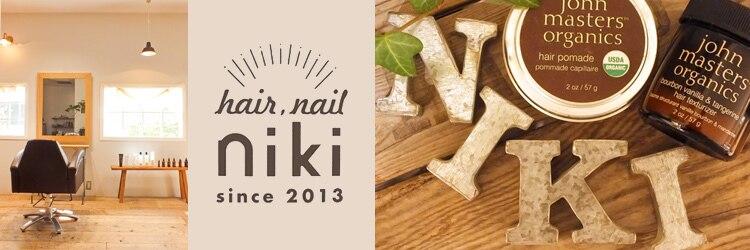 ニキ ヘアー ネイル(niki hair,nail)のサロンヘッダー