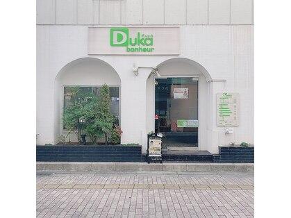 デュッカボヌール(Duka bonheur)の写真
