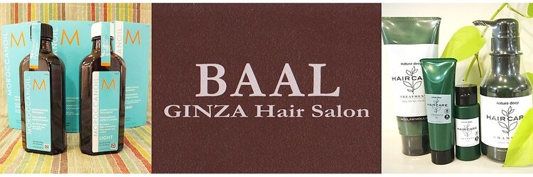バール銀座 松戸馬橋店(BAAL)のサロンヘッダー