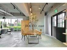 ロッコイースト(ROCCO east)