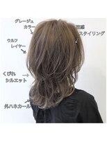 ◎大人かわいいくびれミディ 前髪 イヤリングカラー20代30代40代