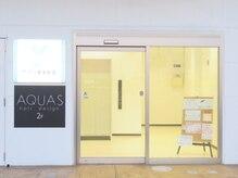 アクアス ヘアーデザイン ハローズ田ノ上店(AQUAS hair design)の雰囲気(1Fの入り口からもご来店いただけます★)