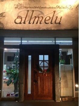 アルメール(allmelu)の写真/【毎週金曜日はNight day★】~21:00までOPEN!お仕事帰りも◎ゆったりリラックスしながら髪へのご褒美を♪