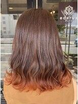 エデル(ederux)グラデーションカラー、裾カラー