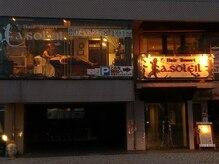 ヘアーリゾート アトリエ ソレイユ 相武台(Hair Resort Atelier SOLEIL)の雰囲気(こちらの外観が目印です!【相武台前駅より徒歩3分】)