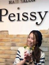 ペイジー 溝の口(Peissy)小野寺 桂子