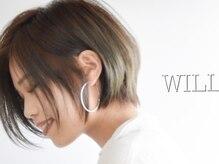 ウィル 姫路花北店(WILL)の雰囲気(シンプルで簡単にスタイリング♪後頭部とトップのボリューム◎)