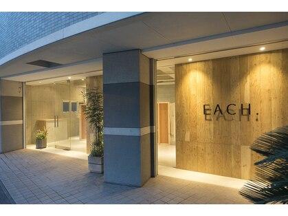 イーチ(EACH)の写真