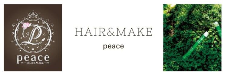ヘアーアンドメイク ピース(HAIR&MAKE peace)のサロンヘッダー