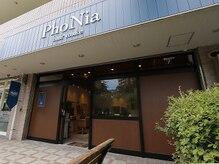 フォニア(PhoNia)