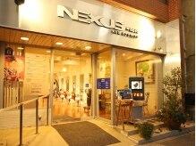 ネクサス アン 北習志野店(NEXUS‐un)