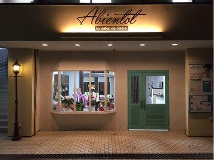 アビエント(Abientot)の写真