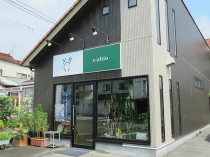 ヘアサロンカルド(hair salon caldo)