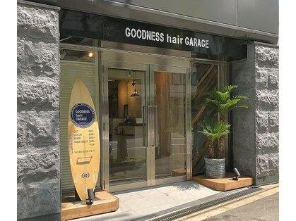 グッドネス ヘアー ガレージ(GOODNESS hair GARAGE)の写真