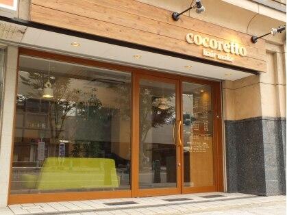ココレット(cocoretto)の写真