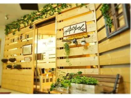 ルポポル 琴似店(rupopolu)の写真