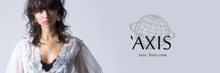 アクシス 栄ガスビル店(`AXIS)のサロンヘッダー