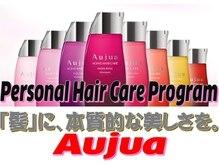 オハナ(OHaNa)の雰囲気(System Hair Care Program Aujua 最高級トリートメント )