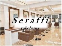 セラフィー 横浜駅前店(Seraffi)