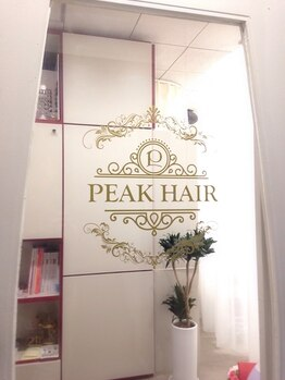 ピークヘア(PEAK HAIR)の写真/白を基調とした贅沢なプライベート空間*居心地の良い隠れ家Salonで美StyleとHAPPYを届けます☆