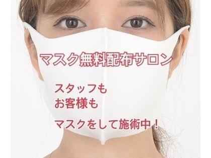 lansia chande【ランシアシャンデ】