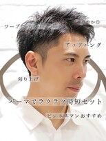 ヨシザワインク プレミアム 築地店(YOSHIZAWA Inc. PREMIUM)【ヨシザワ聖路加/解説】刈り上げツーブロックビジネスアップ