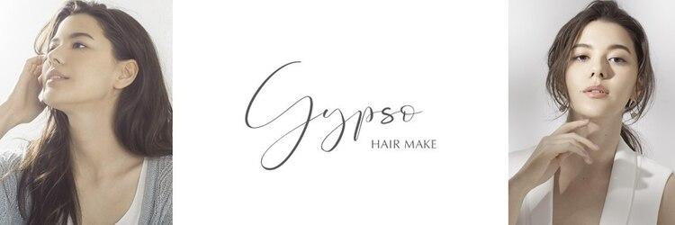 ジプソ(Gypso)のサロンヘッダー