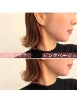チョビー銀座桜井インナーカラーピンクベージュイヤリングカラー