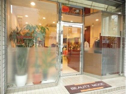 ビューティサロンモード田園調布店の写真