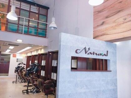 Natural 青森新町店 【ナチュラル】