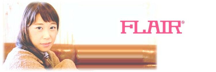 フレアー(FLAIR)のサロンヘッダー