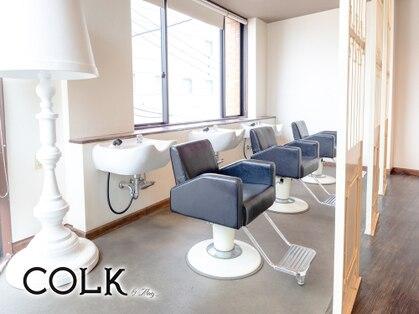 コルクバイマグ(COLK by Mag)の写真