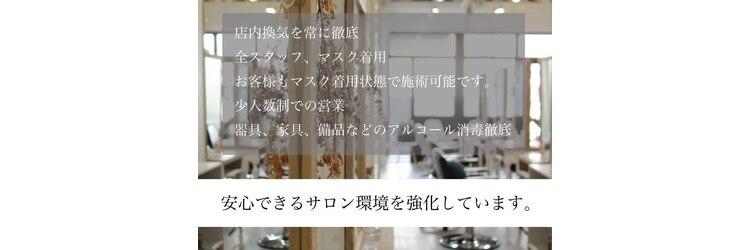 フェリア 京橋店(FERIA)のサロンヘッダー