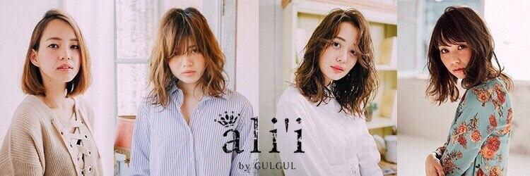 アリィ バイ グルグル 錦糸町店(ali'i by GULGUL)のサロンヘッダー