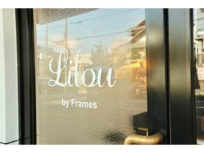 リル 東浦和(Lilou)の写真