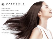 ルルスス 中庄店(rursus nakasyo)の雰囲気(美髪になれるメニューをご提案をさせて頂きます!)