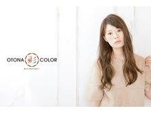 エムズシーンサンク(m's seen THANK)の雰囲気(オトナイロドリカラーで季節に合った髪色再現します♪)