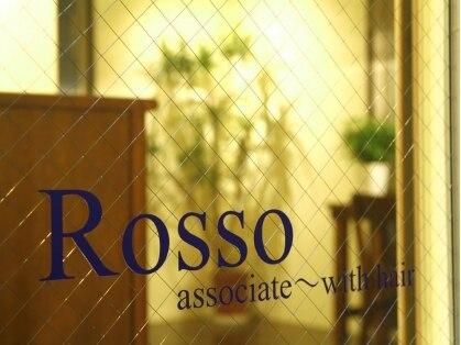 ロッソ アソシエイト ウィズヘア(Rosso associate with hair)の写真