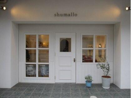シュマロ(shumallo)の写真