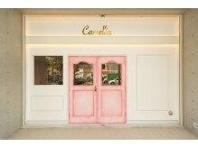カメリア 三鷹(Camellia)